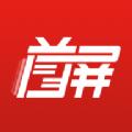 二0二一年长江重庆寸难时实水一文网