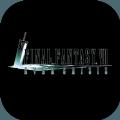最终幻想7Ever Crisis官网版