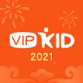 vipkid英语家长端app