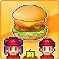 创意汉堡厅游戏
