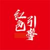 川烟党务app党费