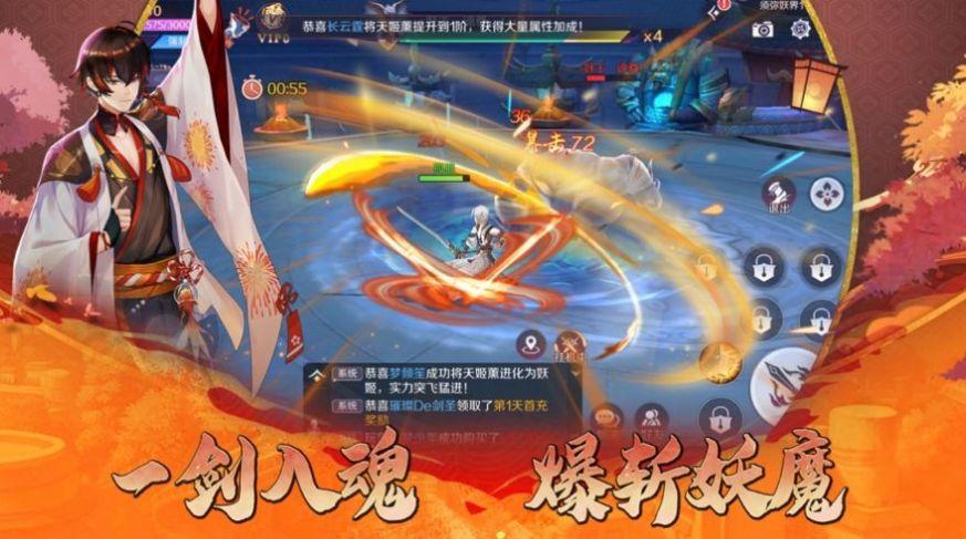 妖灵宝鉴官网版图2