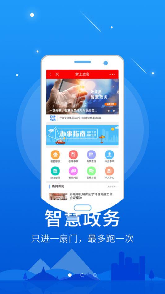 秀融app手机客户端下载图片3