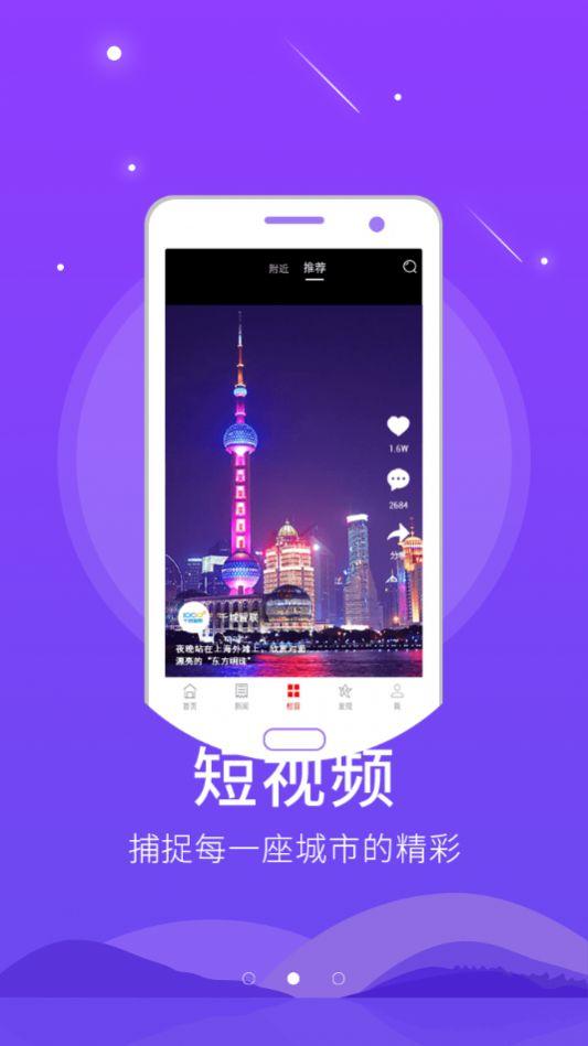 秀融app手机客户端下载图片4