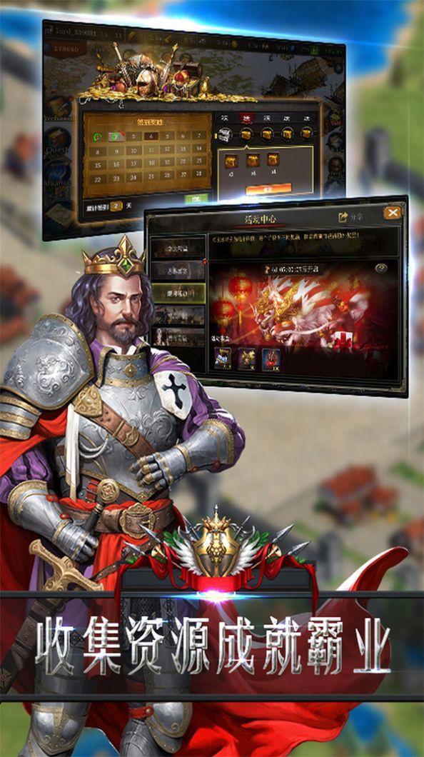 征服者与文明官网版图3