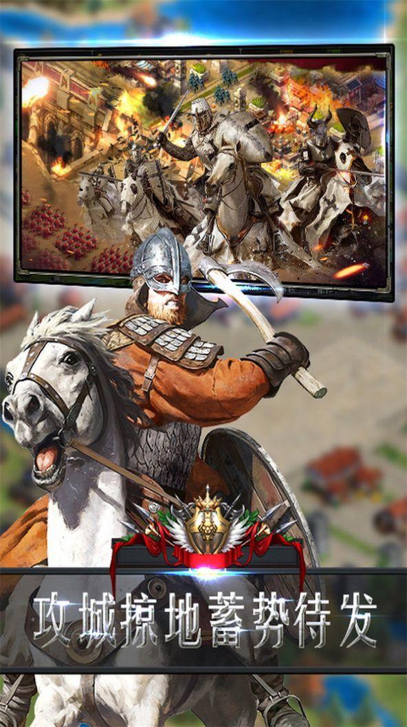 征服者与文明官网版图1