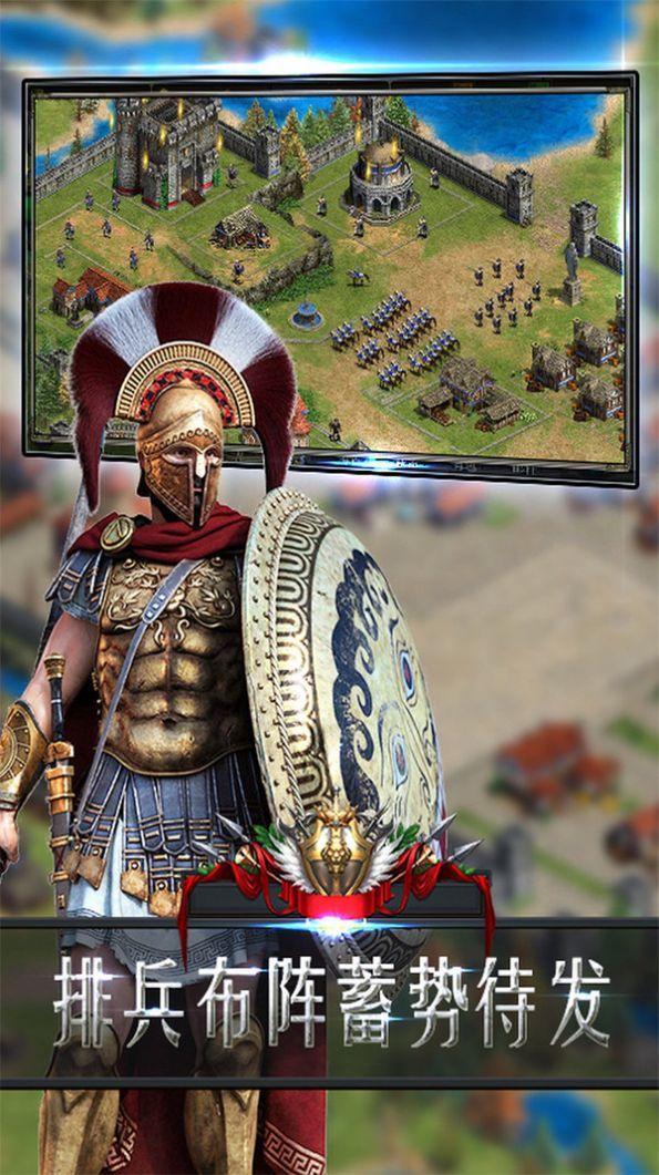 征服者与文明官网版图2