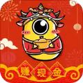 中旺科app