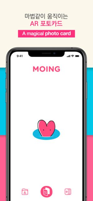 Moing怎么用?Moing软件查看AR卡效果方法讲解[多图]图片2