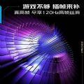 iQOONeo5发布会完整视频