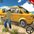 越野山地出租车模拟游戏安卓版