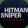Hitman狙击手刺客官网版
