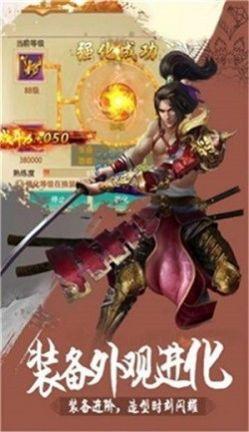 寻梦秦希官网版图2