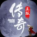 乐米传奇官网版