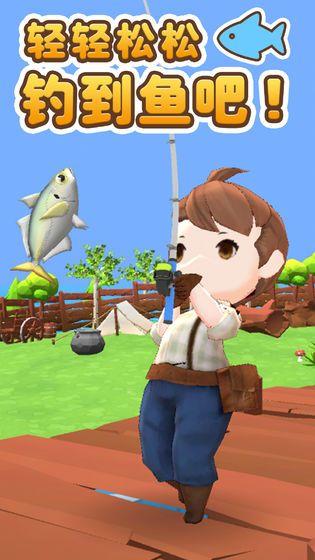 无人岛垂钓生活游戏图2