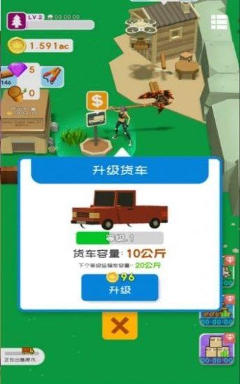 旋风伐木官方版安卓游戏图片1