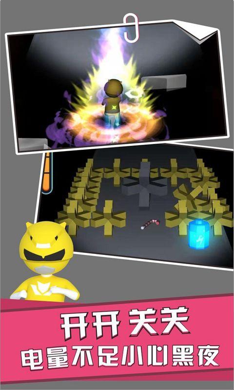疯狂键盘侠游戏安卓官方版图片1