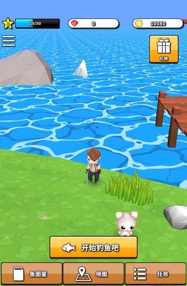 无人岛垂钓生活官方版安卓版游戏图片2