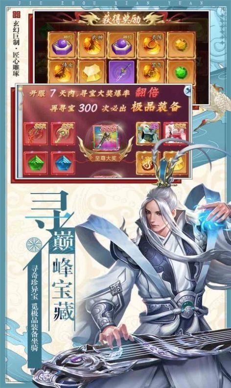 剑啸霜雪我在江湖官网版图3
