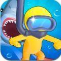 潜水员冲冲冲游戏