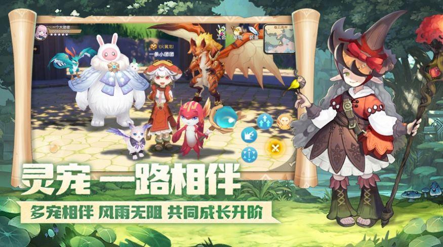灵宠新大陆手游安卓官方版图片1