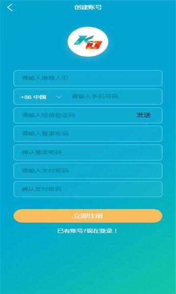 KO生态app图3