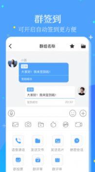 插头app兼职软件官网下载图片1