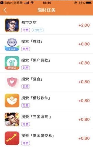 筷守业务app图3