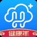 健康云app官网下载和安装