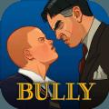 bully游戏