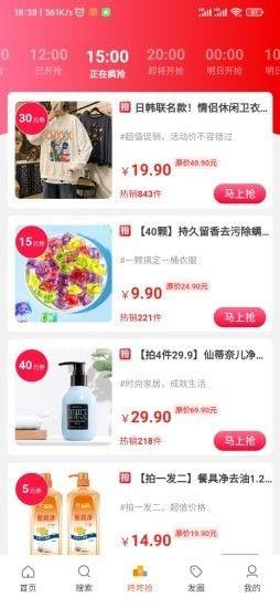 31团app官方手机版下载图片1