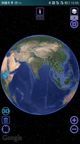 奥维地图10.5app下载图片1
