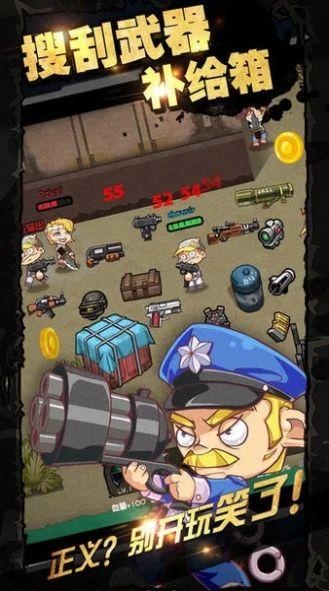 吃迷你鸡游戏官方安卓版图片1