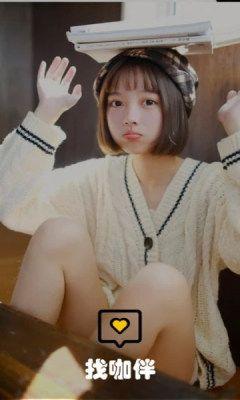 米优圈社交app图1