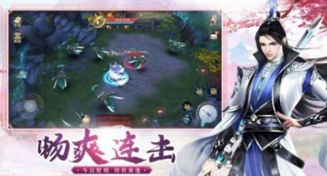 七剑下天山之修罗眼手游官网最新版图片1