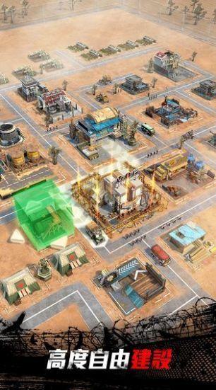 生化战争游戏官网版图片1