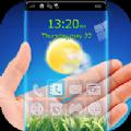 手机透明屏幕
