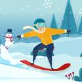 雪橇上的滑雪大师游戏