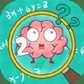 最强大脑4游戏