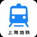 上海地铁出行