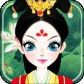 皇室公主古装化妆游戏