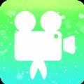 精彩剪辑app
