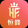 恒峰购物app官方版