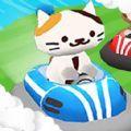 猫猫碰碰车官方版