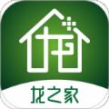 大龙物业app