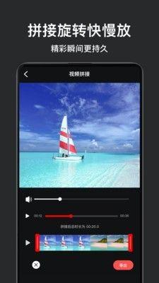 视频拼接剪辑软件下载图3