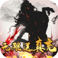 将魂战神官网版