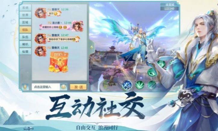聊斋志怪谭官网版图3