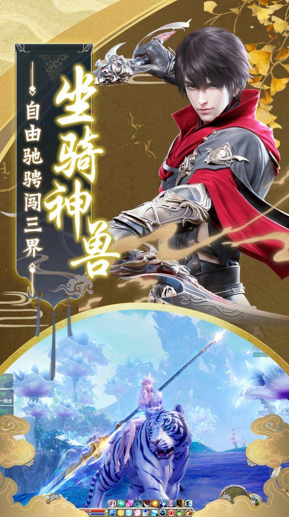 刀剑苍穹逆袭大秦官网版图2