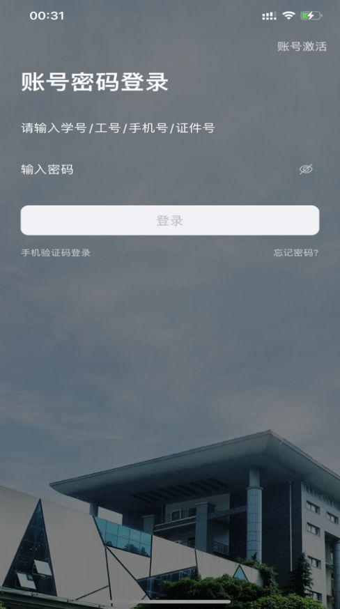 云上黄淮app图1
